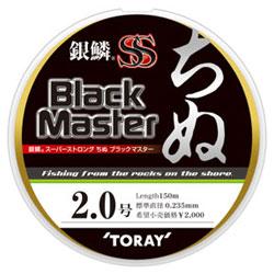 銀鱗スーパーストロングちぬブラックマスター(東レインターナショナル)