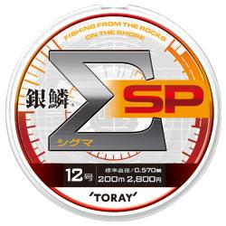 銀鱗Σ SP(東レインターナショナル)