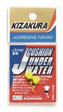 Jクッション水中 (キザクラ)