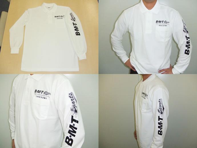 ポロシャツ長袖 白