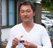 春トップ賞 星野氏